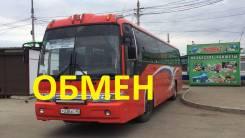 Kia Granbird. Продаётся автобус Kia Grandbird, 47 мест, В кредит, лизинг