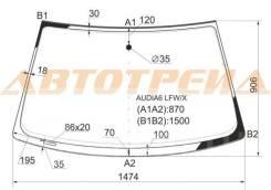 Стекло лобовое. Audi S6 Audi A6