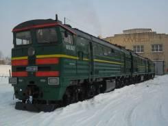 Требуются работники в Локомотивное депо