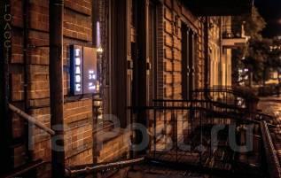 Продаем помещение с арендаторами в историческом центре Хабаровска. Улица Муравьёва-Амурского 8, р-н Центральный, 171кв.м.