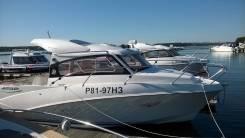 Quicksilver. 2008 год год, длина 6,50м., двигатель подвесной, 140,00л.с., бензин