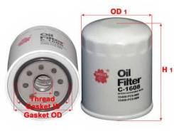 С-1608 фильтр маслянный Sakura 15400PC6004 15400PC6003 15601-87310 04154-PR3-E00 8-97112-263-0