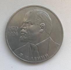 """1 рубль 1985г. """"Ленин"""""""