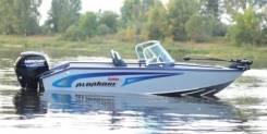 Albakore 500. 2019 год, длина 5,00м., двигатель подвесной, 100,00л.с., бензин. Под заказ