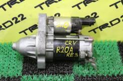 Стартер. Honda: Accord, CR-V, Accord Tourer, FR-V, Stream, Civic, Crossroad Двигатели: K24Z3, R20A3, N22A2, R20A1, R20A2, N22B1, N22B2, R18A1, K20AIVT...