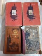 Книги Дюма 4шт - Виконт де Бражелон, Три мушкетера, 20 лет спустя