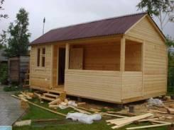 Строительство бань, домов (доска, брус)