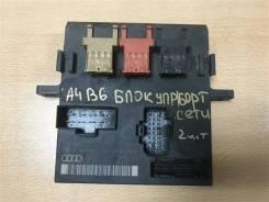 Блок управления бортовой сети Audi A4