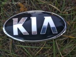 Эмблема. Kia: K5, Optima, K7, Cadenza, Cerato, K3, Forte