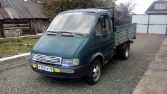 ГАЗ 33021. Газ33021, 2 400куб. см., 1 500кг.