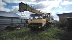 Спец. грузовой автокран