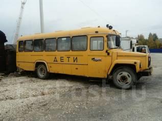 КАвЗ. Автобус 397653+тосол и незамерзайка в подарок, 22 места