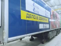 Kogel. Полуприцеп когель рефрижератор, 2008, 32 000кг.