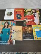 Книги , журналы одним лотом