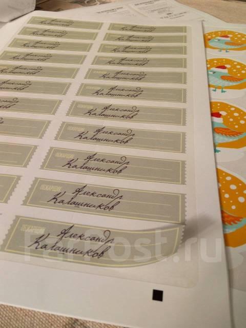 Цифровая печать этикетки и наклейки малым тиражом