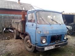 Avia. Продам грузовик АВИА, 3 600куб. см., 3 000кг., 4x2