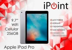 Apple iPad Pro 9.7. Под заказ