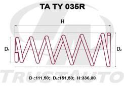 Комплект Пружин +2см Задние Toyota Corolla/Sprinter AE110/CE110 TATY035R