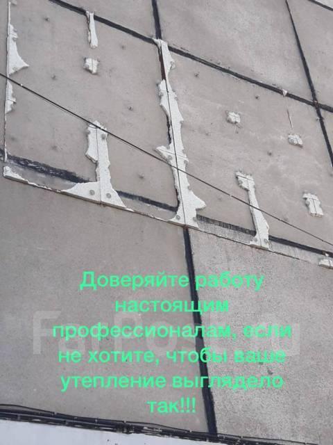 Утепление стен снаружи ремонт м/п швов ремонт кровли Высотные работы!