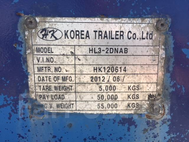Korea Trailer. Трал HL3-2DNAB, 50 000кг.