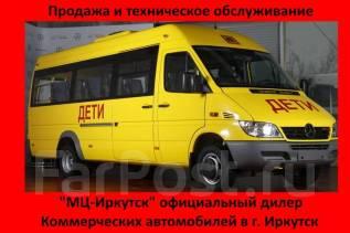 Mercedes-Benz Sprinter 411 CDI. Школьный автобус от Оф. Дилера в г. Иркутск, 16 мест, В кредит, лизинг