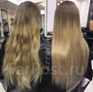 Кератиновое и аминокислотное выпрямление! Ботокс для волос!