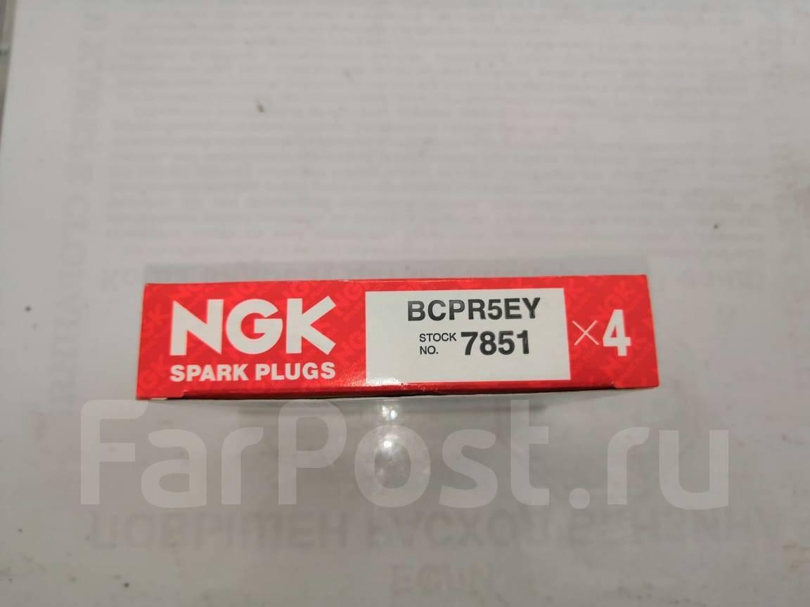Candela NGK 7810 BCP5ES-11 1PC