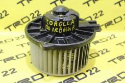 Мотор печки. Toyota: Corolla Axio, Avensis, Corolla Verso, Scion, Corolla Двигатели: 1ZZFE, 2C, 2NZFE, 3ZZFE, 1ADFTV, 1AZFE, 1AZFSE, 1CDFTV, 2ADFHV, 2...