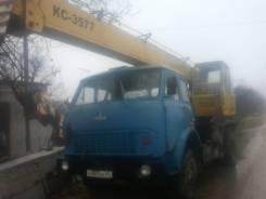 Аренда Автокрана от 14 до 30 тонн