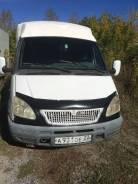 ГАЗ 3302. , 2005, 2 464куб. см., 1 500кг., 4x2