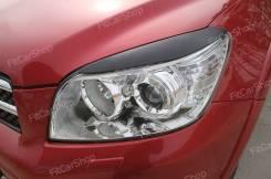 Накладка на фару. Toyota RAV4, ACA30, ACA31, ACA31W, ACA33, ACA35, ACA36W, ACA38, ALA30, GSA33, GSA38 Двигатели: 1AZFE, 2ADFTV, 2AZFE, 2GRFE