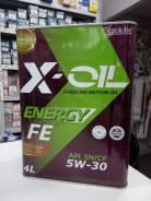 X-Oil. Вязкость 5W-30