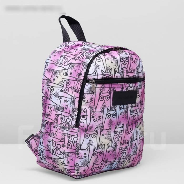 7044499d28a5 Phantom 1 пульт рюкзаки и сумки во Владивостоке