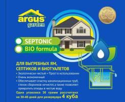 Средства для септиков и биотуалетов.