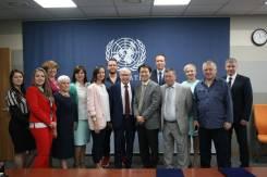 Обучение в Академии ООН, сертификат ООН, работа в ООН