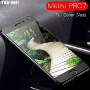 Защитное стекло для Meizu Pro 7 Черный