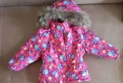 Куртки. Рост: 92-98 см