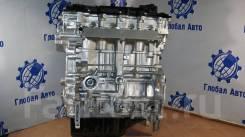 Новый двигатель G4NA 2000 комплектации SUB 1D271-2EU00 1D2412EU00