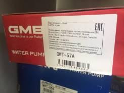 Помпа водяная системы охлаждения GMB GWT-57A