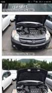 Бампер передний Honda Stream RN1 Absolute рестаил