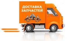 Доставка запчастей из Китая в Россию