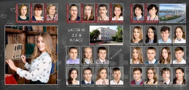 Фотокниги для выпускников