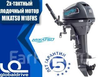 Mikatsu. 18,00л.с., 2-тактный, бензиновый, нога S (381 мм), 2017 год год. Под заказ