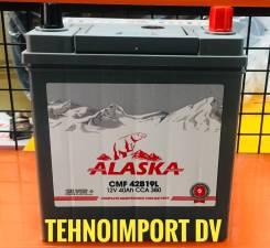 Alaska. 40А.ч., производство Корея