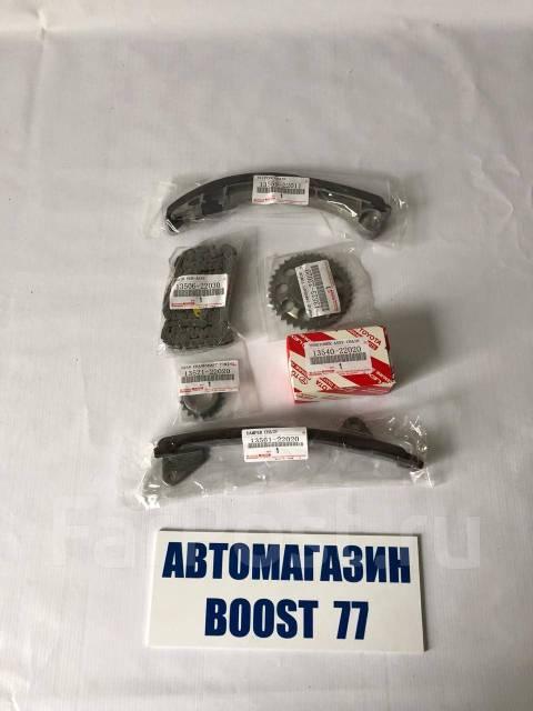 Цепь ГРМ. Toyota: Premio, Allion, Corolla Spacio, WiLL VS, Allex, Corolla Axio, Avensis, RAV4, Corolla Verso, Corolla, MR-S, Opa, Celica, Vista, Carin...