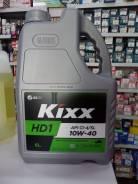 Kixx. Вязкость 10W-40