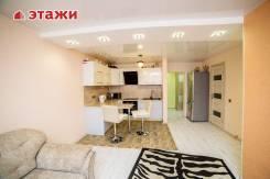 2-комнатная, улица Адмирала Юмашева 11. Баляева, агентство, 49кв.м.