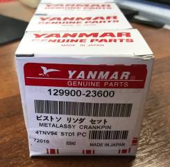 Вкладыши коренные. Yanmar