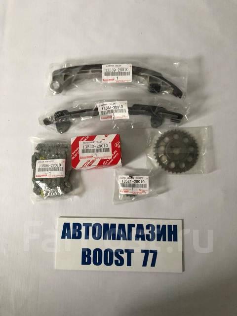 Цепь ГРМ. Toyota Avensis Двигатели: 1AZFE, 1AZFSE, 2AZFSE