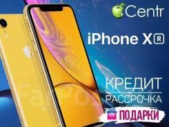 Apple iPhone Xr. Новый, 64 Гб, Золотой, Серебристый, Черный, 3G, 4G LTE, Защищенный. Под заказ